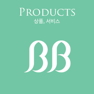 Products, 제품소개
